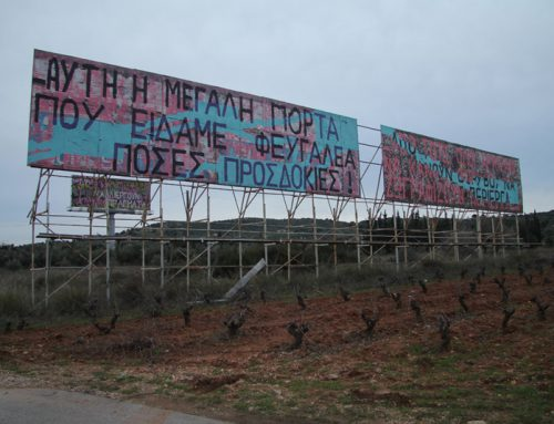 Interzones Playground, pintura activista sobre vallas publicitarias vacías