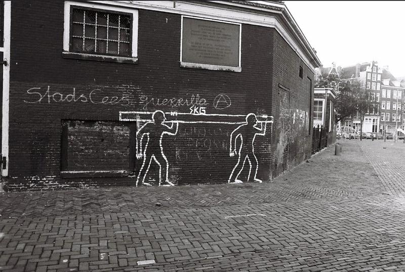 Stads-Kunst-Guerrilla-2