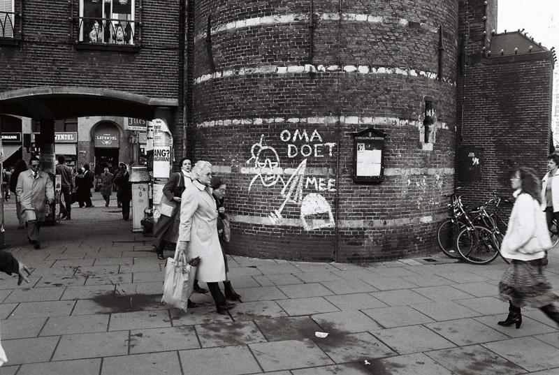Stads-Kunst-Guerrilla